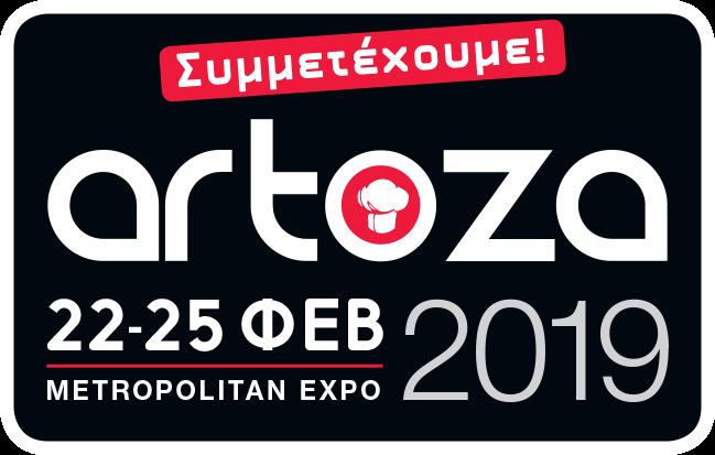 ΣΥΝΤΑΓΕΣ ΑΡΤΟΖΑ 2019